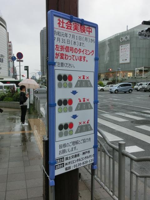 f:id:tsumuradesu:20190728195226j:plain
