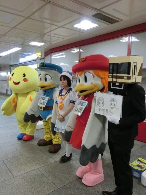 f:id:tsumuradesu:20190730220625j:plain