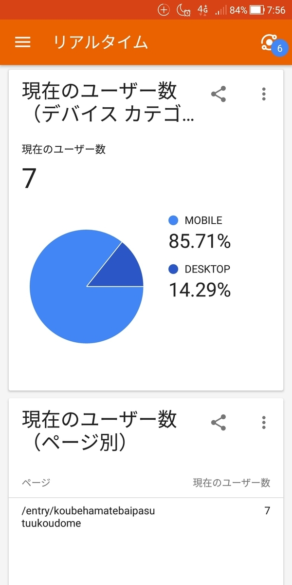 f:id:tsumuradesu:20190831003627j:plain