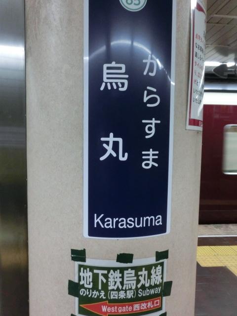 f:id:tsumuradesu:20190907174910j:plain