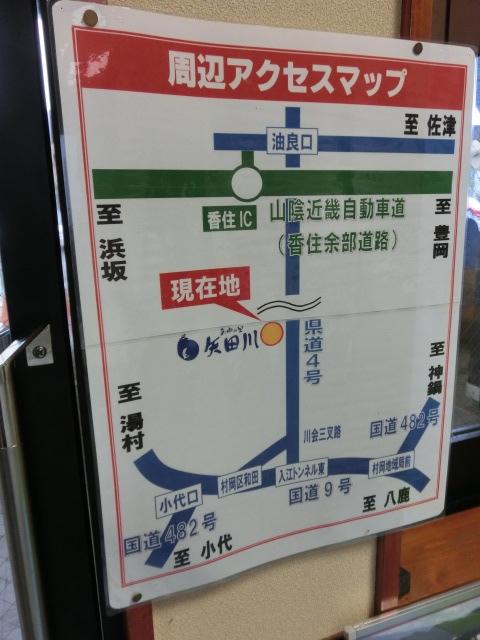 f:id:tsumuradesu:20190924214405j:plain