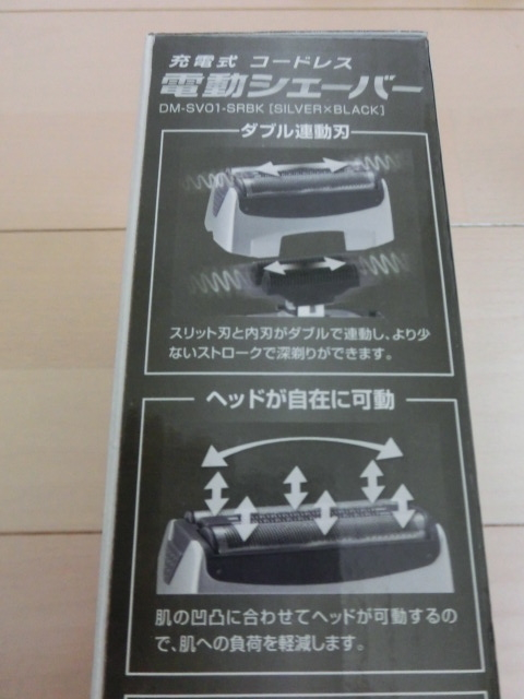 f:id:tsumuradesu:20190929135827j:plain