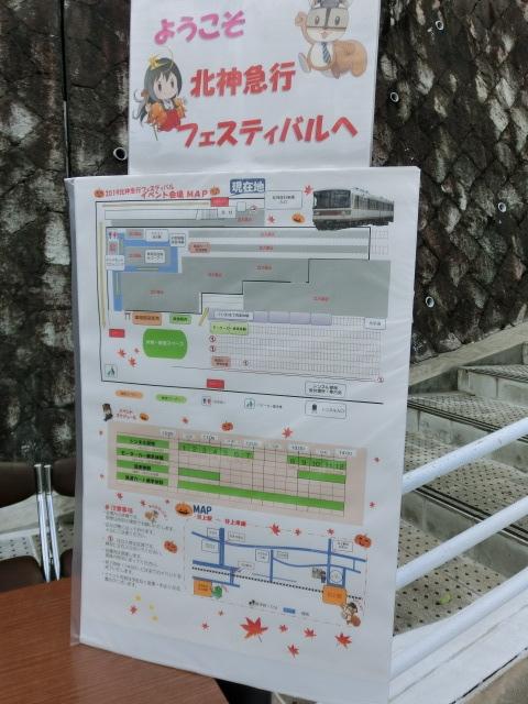 f:id:tsumuradesu:20191006184101j:plain