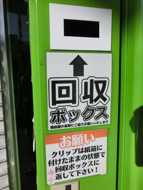 f:id:tsumuradesu:20191012084339j:plain