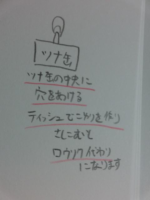 f:id:tsumuradesu:20191013211754j:plain