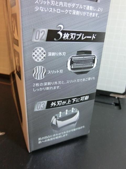 f:id:tsumuradesu:20191130181118j:plain
