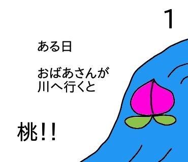 f:id:tsumuradesu:20191221021929j:plain