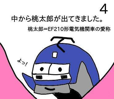 f:id:tsumuradesu:20191221021956j:plain