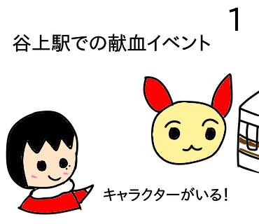 f:id:tsumuradesu:20191223211434j:plain