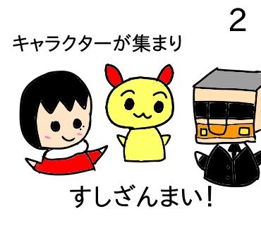f:id:tsumuradesu:20191223211450j:plain