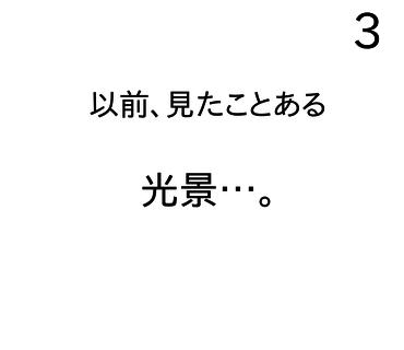 f:id:tsumuradesu:20191223211513j:plain