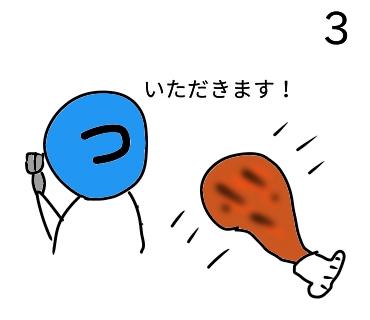 f:id:tsumuradesu:20191226213615j:plain