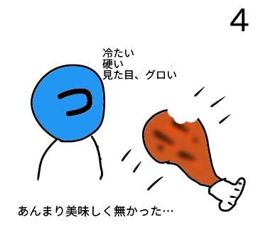 f:id:tsumuradesu:20191226213626j:plain