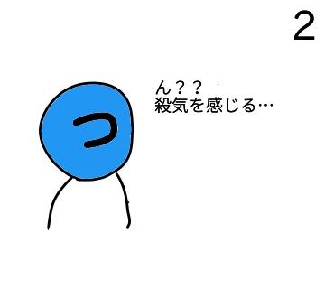 f:id:tsumuradesu:20191226214338j:plain