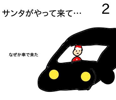 f:id:tsumuradesu:20191228022921j:plain