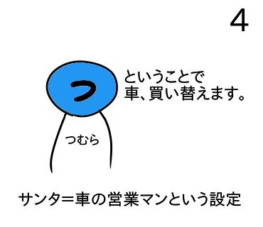 f:id:tsumuradesu:20191228022937j:plain