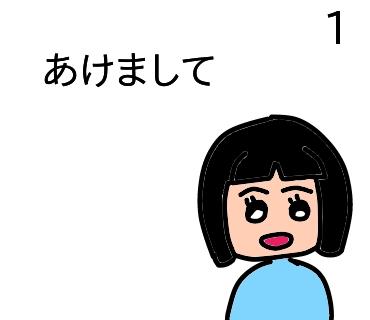 f:id:tsumuradesu:20191230213420j:plain