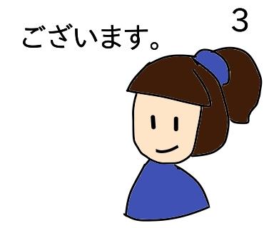 f:id:tsumuradesu:20191230213441j:plain