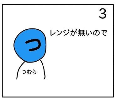 f:id:tsumuradesu:20200101063314j:plain