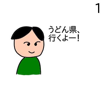 f:id:tsumuradesu:20200101064023j:plain