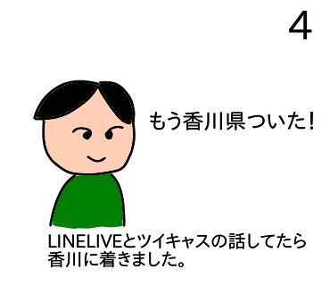 f:id:tsumuradesu:20200101064058j:plain