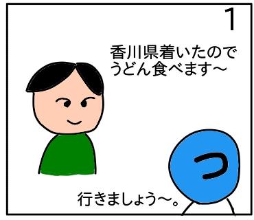 f:id:tsumuradesu:20200103215107j:plain