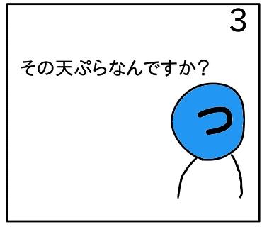 f:id:tsumuradesu:20200103215128j:plain
