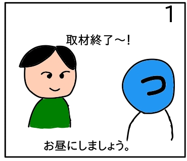 f:id:tsumuradesu:20200103220027j:plain