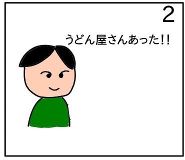 f:id:tsumuradesu:20200103220039j:plain