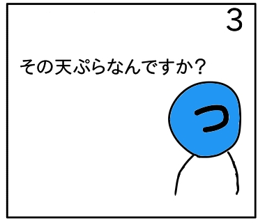 f:id:tsumuradesu:20200103220049j:plain