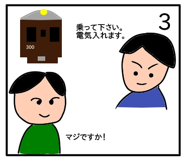 f:id:tsumuradesu:20200103224539j:plain