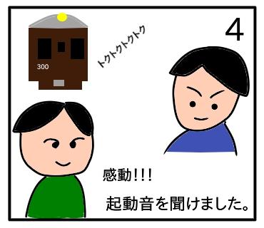 f:id:tsumuradesu:20200103224550j:plain