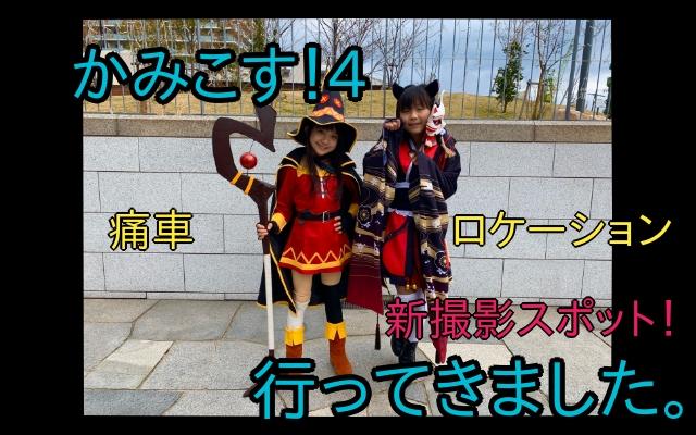 f:id:tsumuradesu:20200105200607j:plain