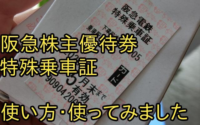 f:id:tsumuradesu:20200105215827j:plain