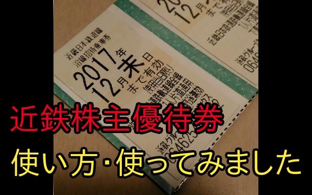 f:id:tsumuradesu:20200105220013j:plain