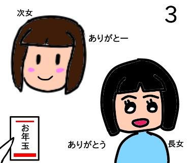 f:id:tsumuradesu:20200108210926j:plain