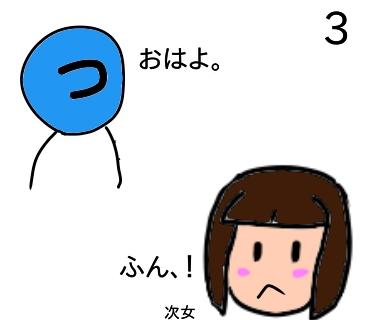 f:id:tsumuradesu:20200108211655j:plain