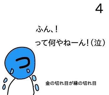 f:id:tsumuradesu:20200108211707j:plain