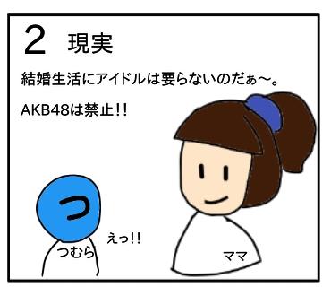f:id:tsumuradesu:20200109212450j:plain