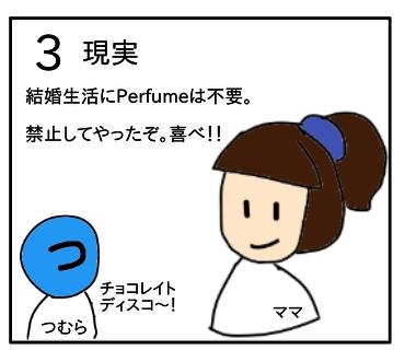 f:id:tsumuradesu:20200109212504j:plain