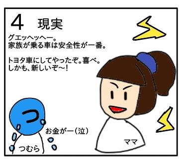 f:id:tsumuradesu:20200109212517j:plain