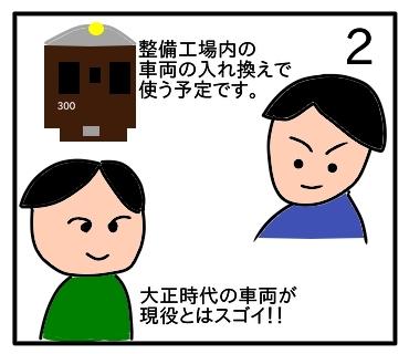 f:id:tsumuradesu:20200110201725j:plain