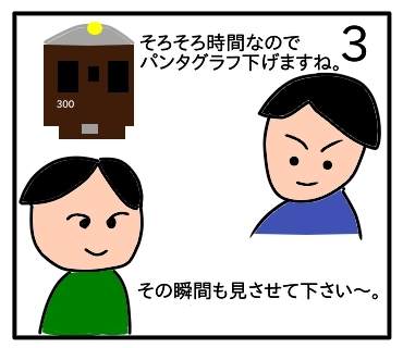 f:id:tsumuradesu:20200110201737j:plain