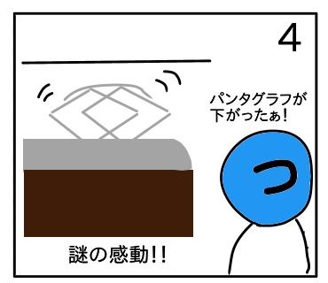 f:id:tsumuradesu:20200110201747j:plain