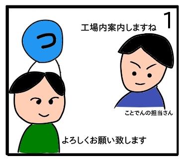 f:id:tsumuradesu:20200110202651j:plain