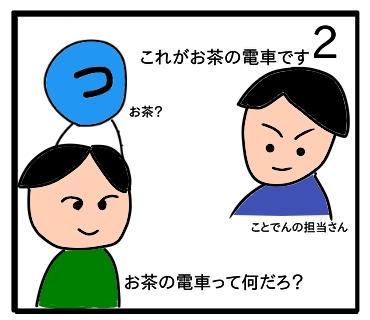 f:id:tsumuradesu:20200110202702j:plain