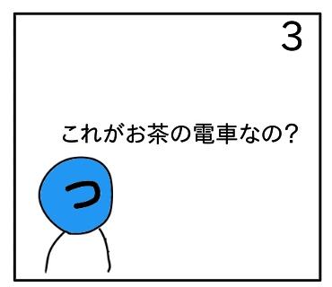 f:id:tsumuradesu:20200110202712j:plain