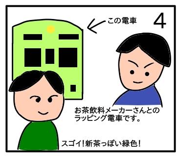 f:id:tsumuradesu:20200110202721j:plain