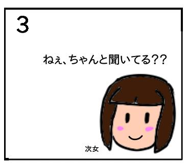 f:id:tsumuradesu:20200112002153j:plain