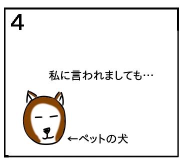f:id:tsumuradesu:20200112002203j:plain